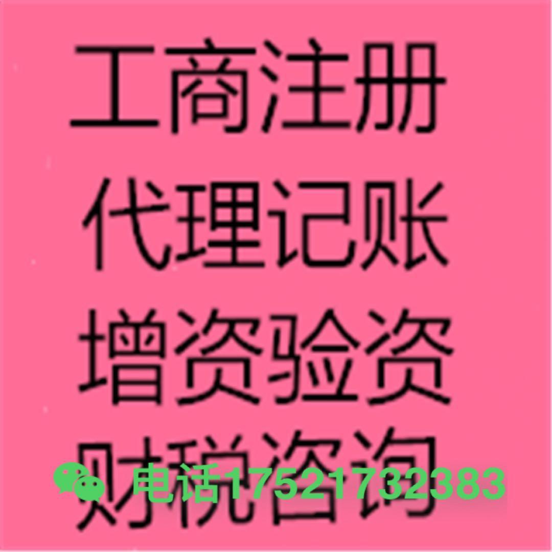 上海办理食品经营许可证多少钱