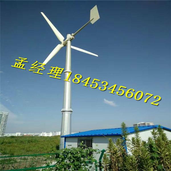 永磁发电机风光互补水利发电机3KW家用