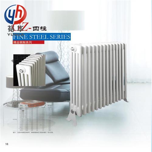 QFGZ416钢四柱暖气片规格及型号(图片、价格、优缺点、厂家)_裕华采暖