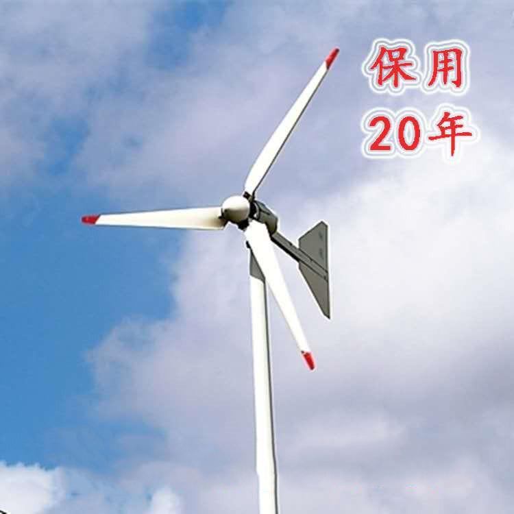 風力發電機參數價格優惠 專業定做永磁三相四線風力發電機500瓦