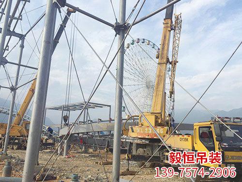郴州毅恒吊装专业设备吊装