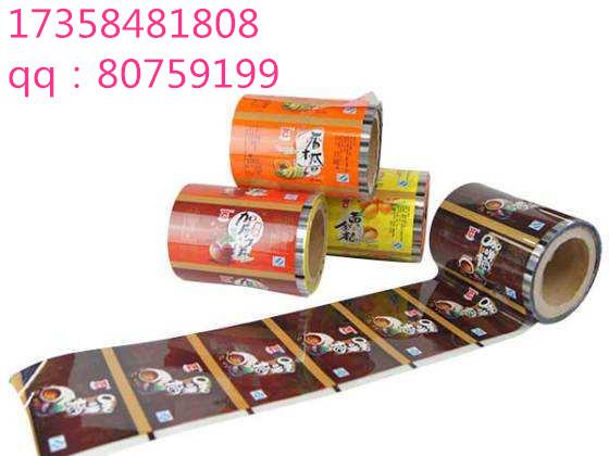黑龙江厂家直销2.5kg装大米包装袋质优价廉