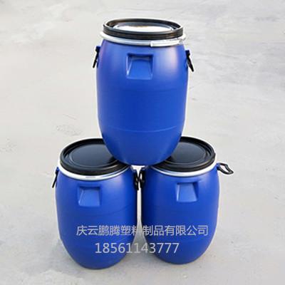 60L法兰桶60kg铁箍塑料桶