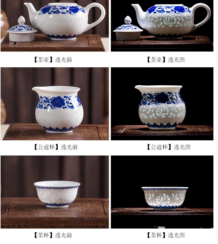 景德鎮手繪青花茶具 手繪陶瓷陶瓷茶具套裝