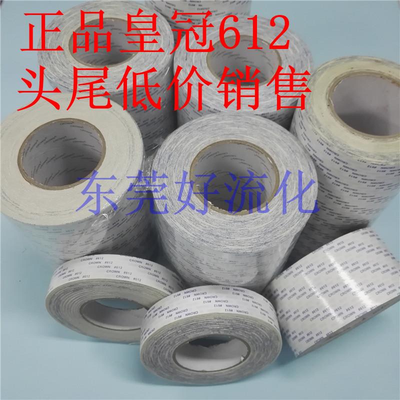 专业生产硅胶双面胶硅胶背胶可代加工