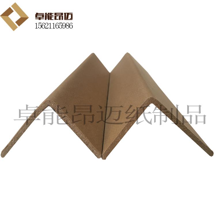 青島加工包裝紙護角 物流包裝材料 價格便宜