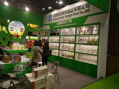 2019上海国际素食暨有机食品展览会
