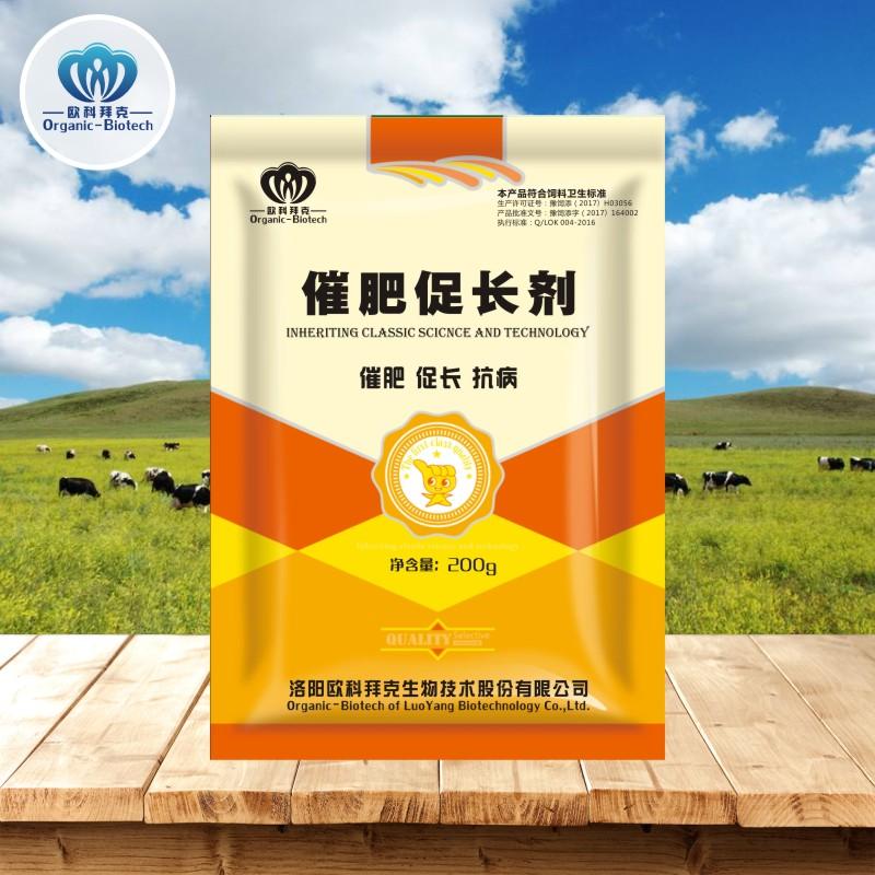 催肥促长剂增肥鸡鸭猪牛羊兔育肥增重王饲料添加剂催肥肽