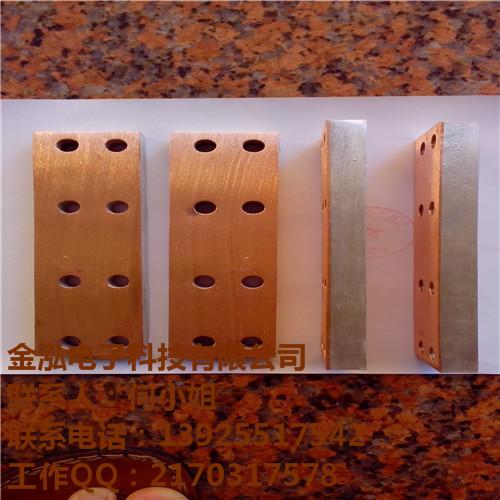 銅鋁復合片優質工藝 金戈銅鋁復合排 規格定制