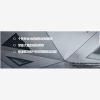 订做白卡纸生产厂家,辰跃纸业是有多年经验纸业生产厂家
