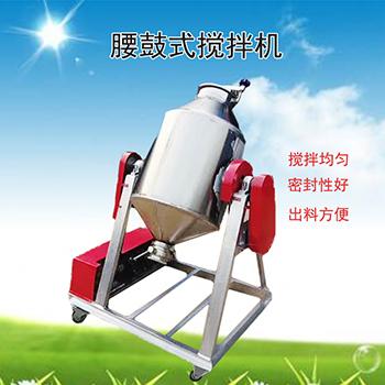 304不锈钢搅拌机 化工粉末混合机
