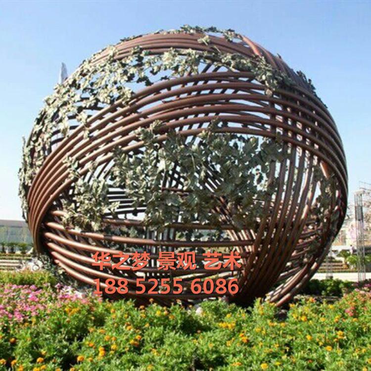 主题性雕塑灯 校园不锈钢雕塑厂家 城市小品雕塑生产厂家 园林景观装饰广场雕塑