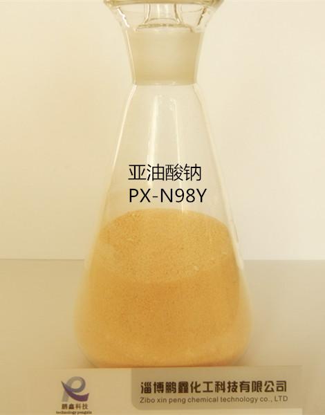 发泡水泥专用 亚油酸钠