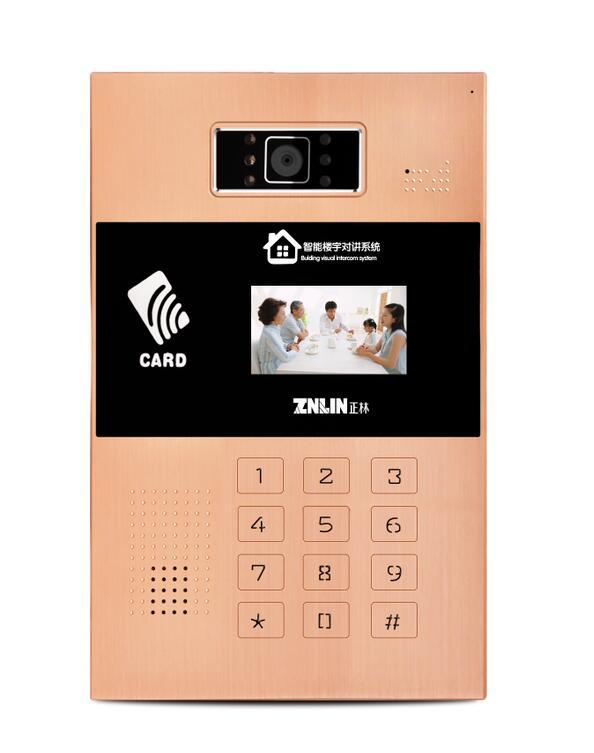 甘肃兰州彩色可视对讲机价格正林品牌楼宇对讲系统接线图