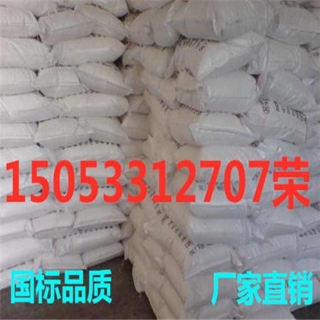 山东国标脱模剂硬脂酸镁生产厂家 供应商价格
