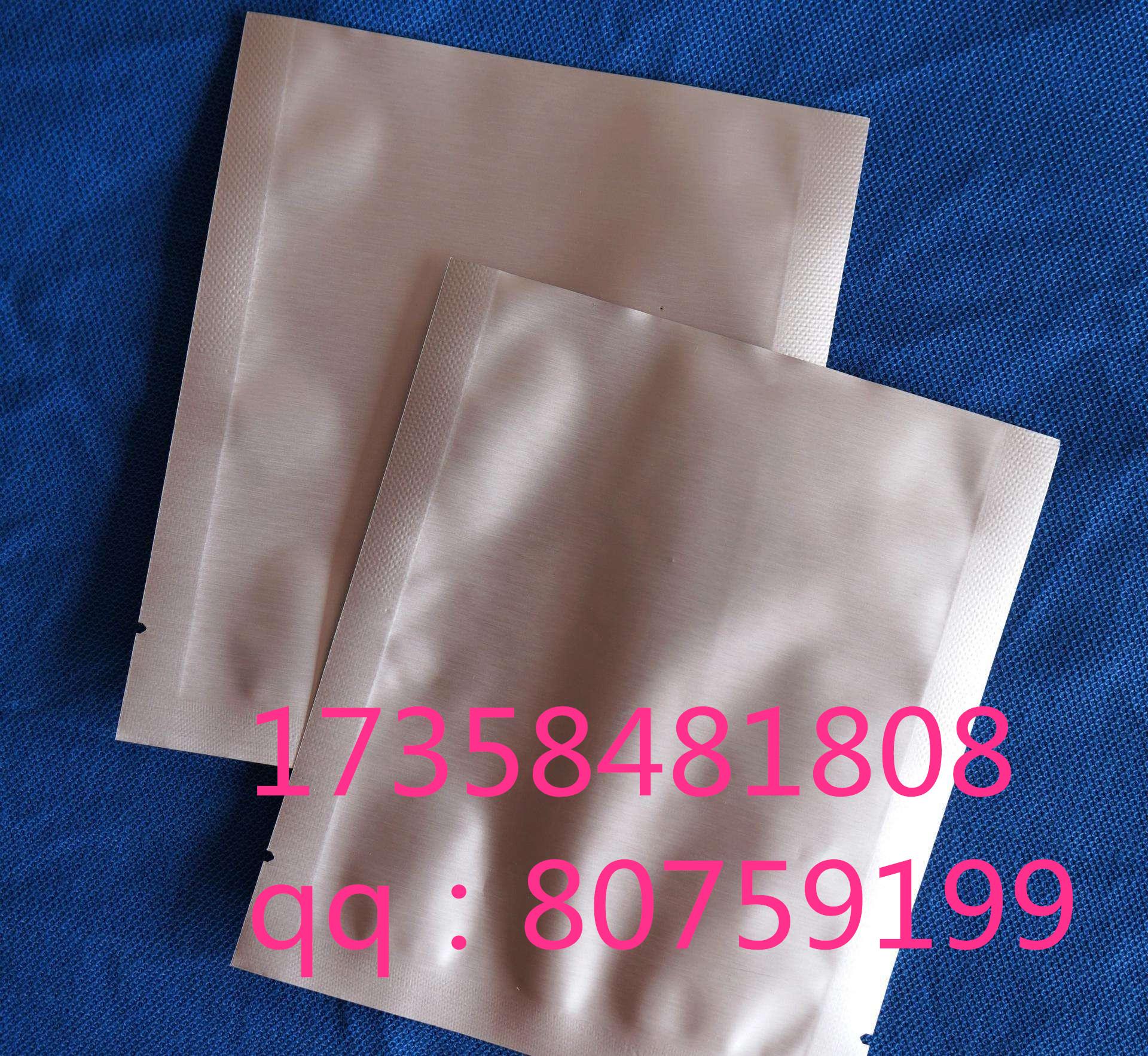南昌厂家专业生产销售防静电铝塑袋质优价廉