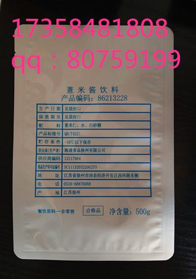 西安厂家专业生产销售防静电纯铝箔自封袋