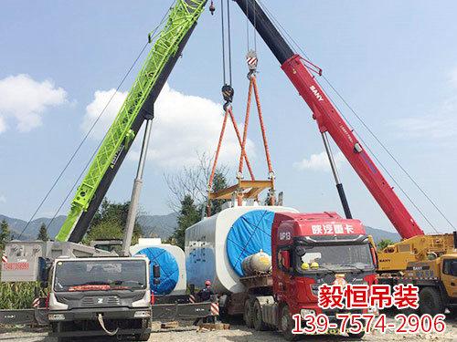 郴州吊车租赁找专业吊装公司郴州毅恒吊装服务中心