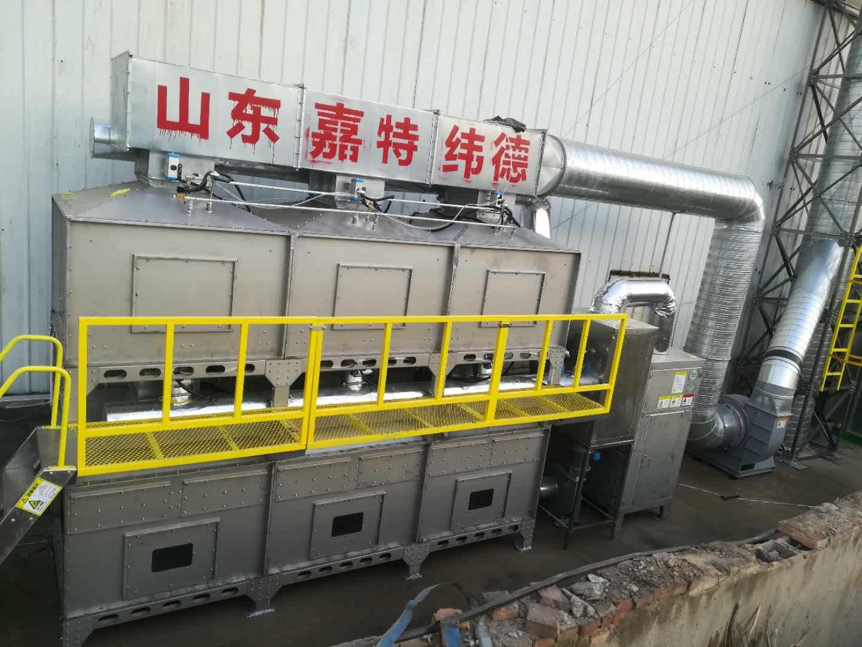 嘉特纬德voc废气处理设备与市场光氧催化设备对比