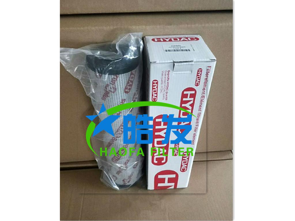 0201RK010BN4HC贺德克滤芯