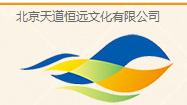 北京天道恒远学生书籍批发商预祝高考生金榜题名