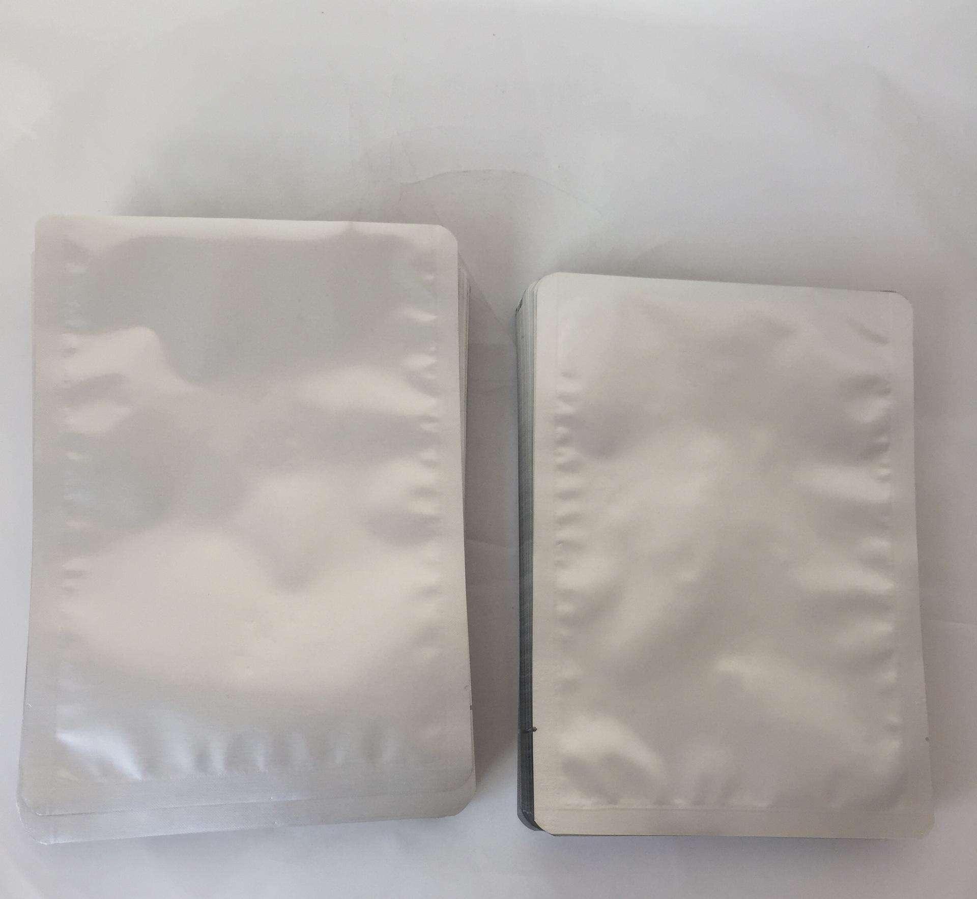 合肥厂家专业生产销售真空铝箔袋物美价廉