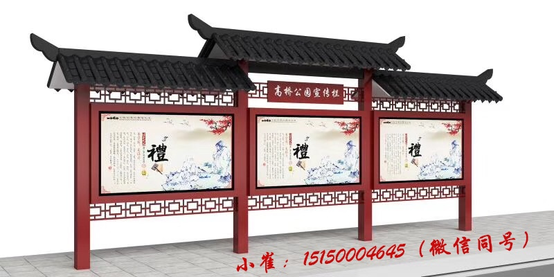 黑龙江大庆挂墙式宣传栏制作怎么设计才好看壁挂式宣传栏厂家