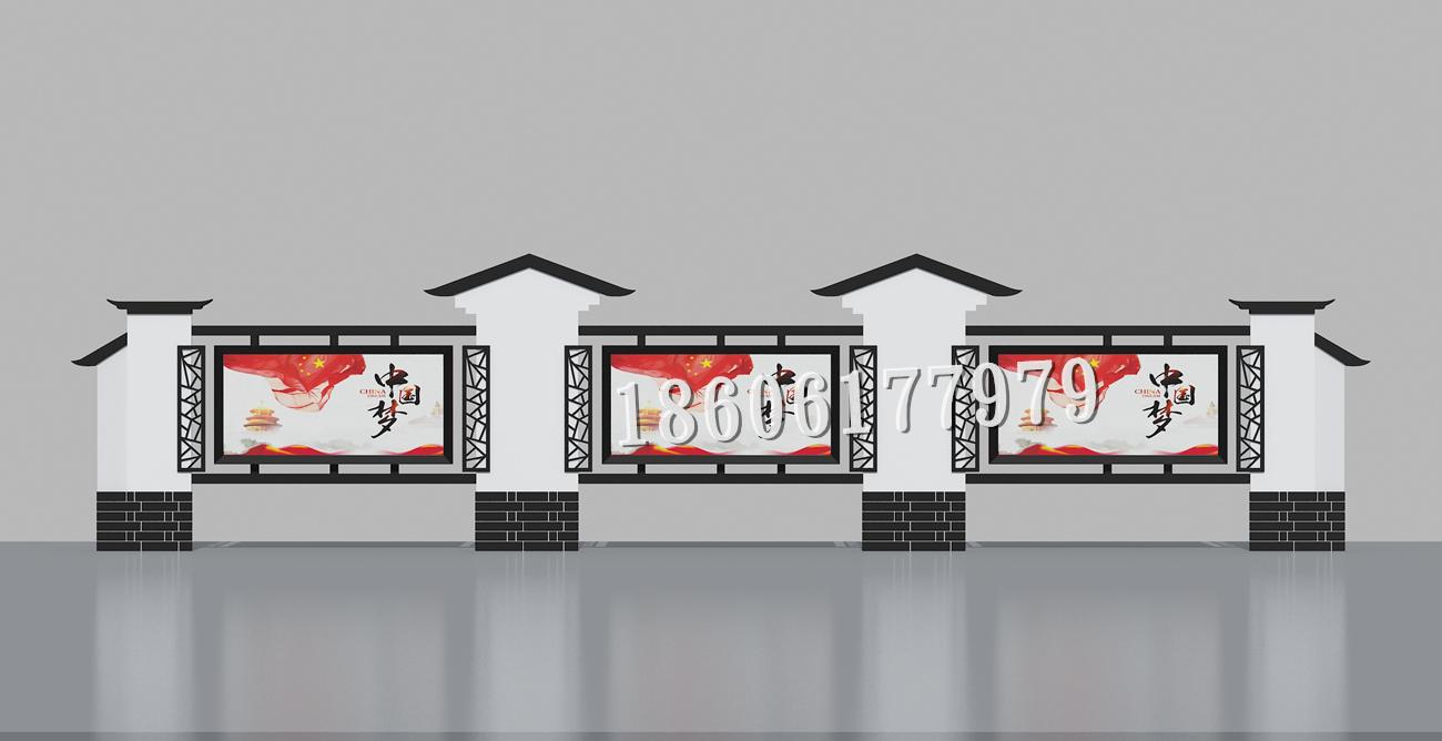 黑龙江鸡西法制医务厂家直销批发零售室内宣传栏、户外中式宣传栏、多功能园林景区宣传栏
