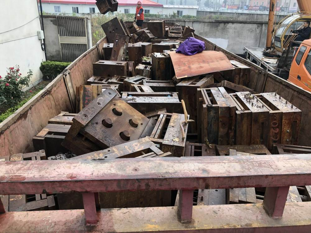 北京废铁回收商家