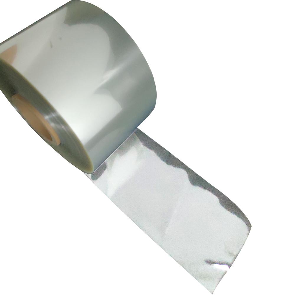 离型透明PET薄膜