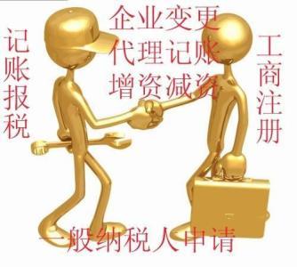 北京装饰装修资质可以新注册吗