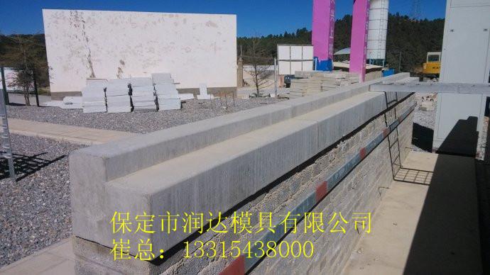 游仙区 电缆槽压顶 地沟压顶 贮存