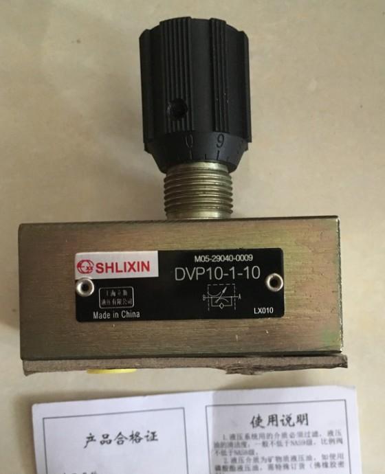 产品卖点上海立新液动换向阀4WHD10W-L3X
