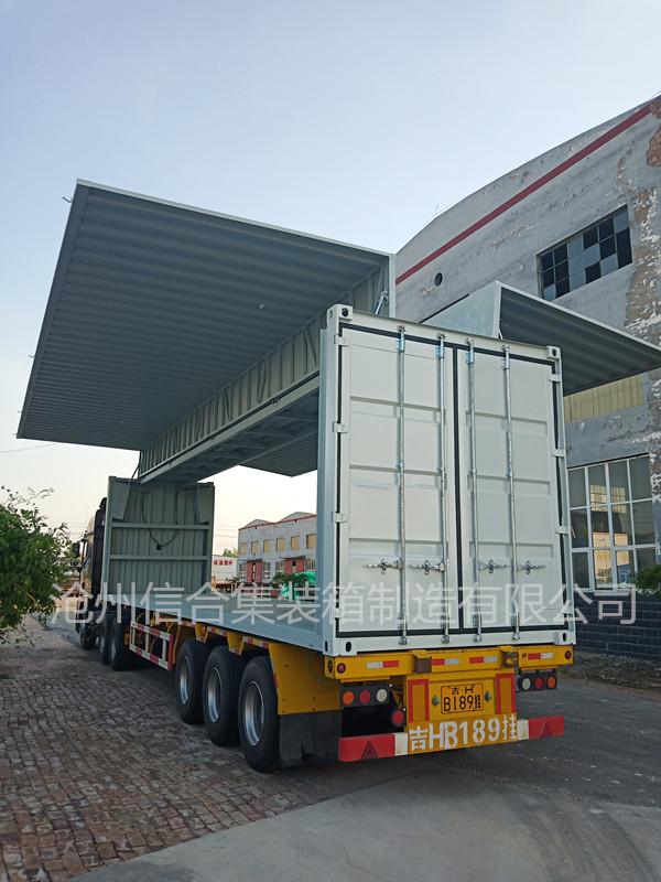 12米飞翼集装箱 液压展翼箱 车载飞翼箱厂家定制