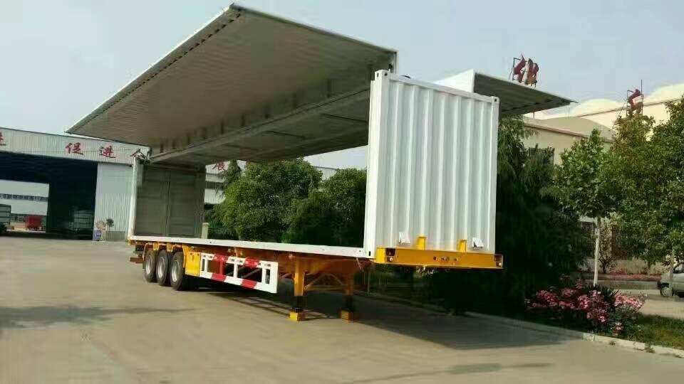 飞翼车厢 全新飞翼箱 9.6米展翼箱 沧州信合厂家全新定制