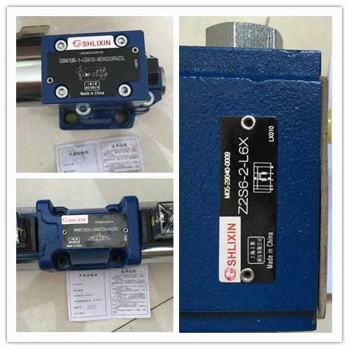 4WEH10E-L4X/6EG24NSZ4电液换向阀SHLIXIN