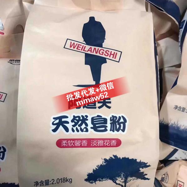 阿道夫皂粉一件代發 阿道夫洗衣粉廠家批發 阿道夫皂液代理
