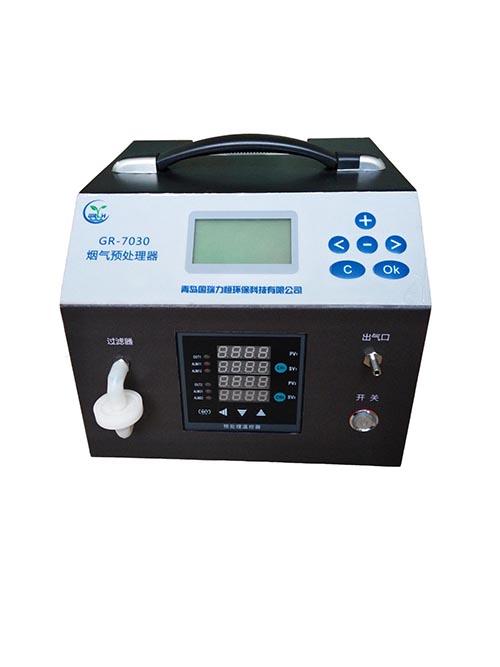 青岛国瑞厂家直销 GR-7030型烟气预处理器 烟气前处理器