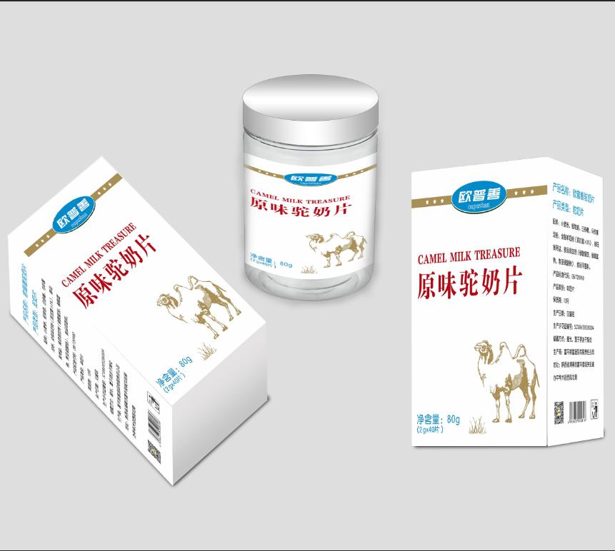 西安羊奶片代加工廠家廠家廠家廠家
