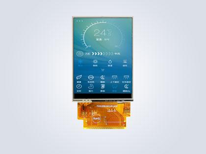 2.4寸TFT宽视角超高亮度液晶屏