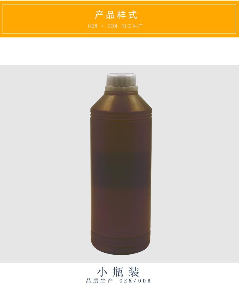 血液净化厂家涂抹式外用精油净化血液oem贴牌定制加工