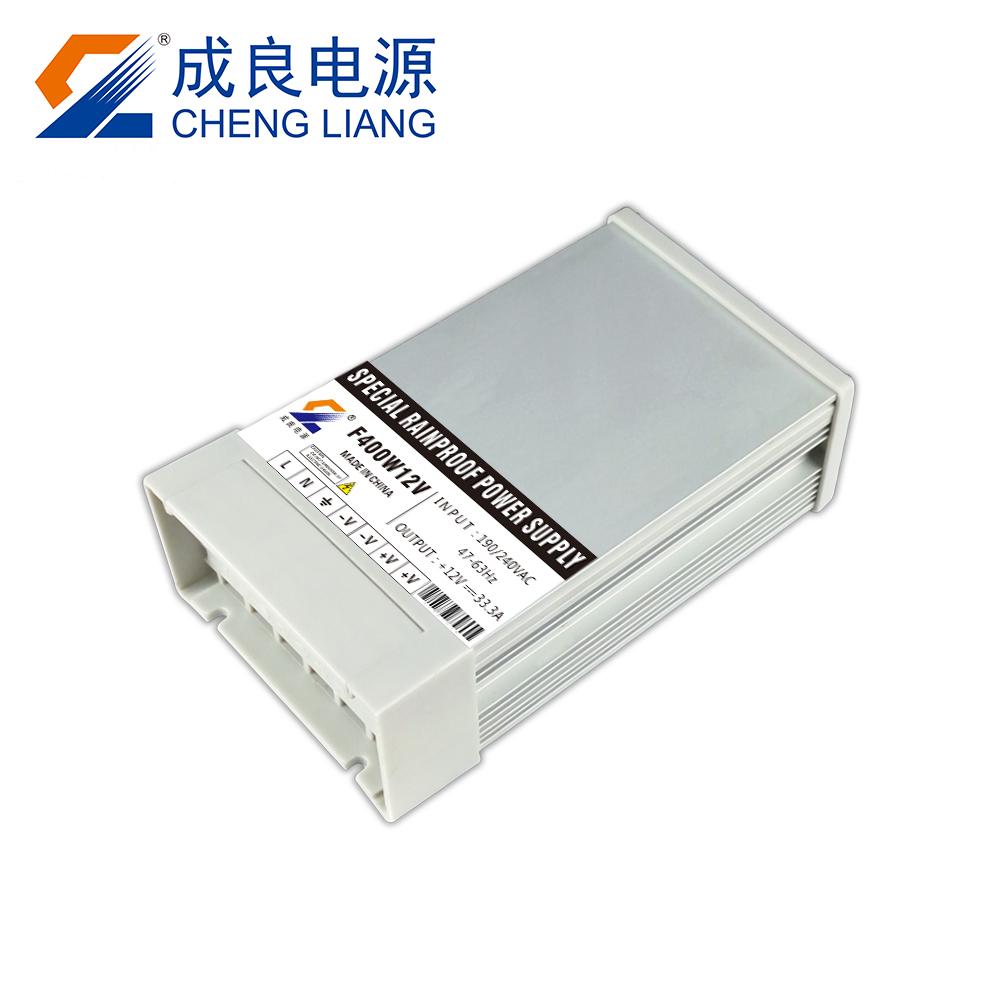 东莞成良12V400W防雨电源生产厂家