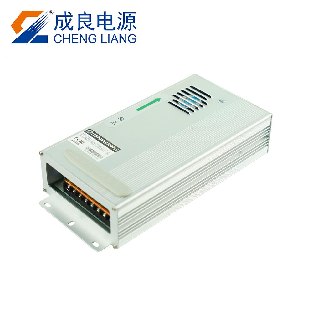 东莞成良12V600W防雨电源生产厂家