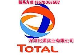 全國供應道達爾LUNARIAKT15烷基苯合成冷凍機油新聞資訊