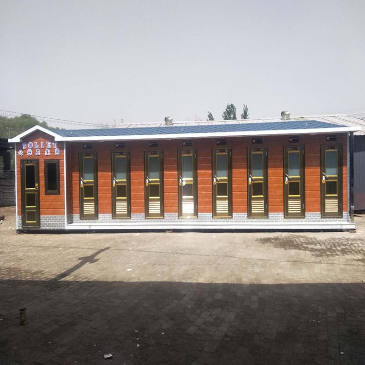 山東景區移動廁所 智能環保衛生間 移動公廁