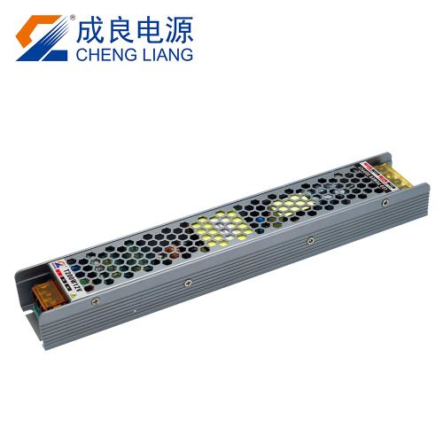 东莞成良12V200WLED调光生产厂家