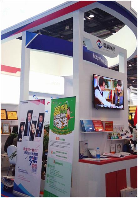 亲子教育展2019上海国际教育培训及加盟展览会