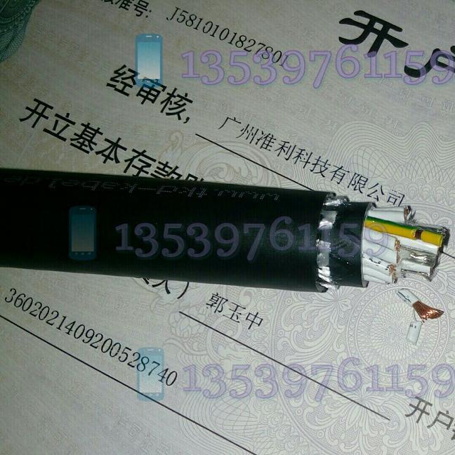 TKD KABEL REELTEC? PUR-HF-J 19G2,5+5x1,5C