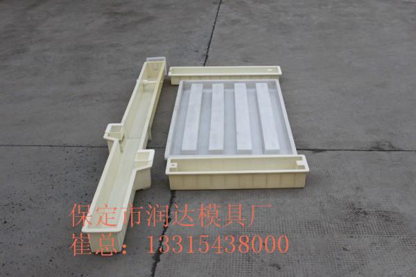 庆城县 预制护栏模具 预制护栏塑料模具 价格信息