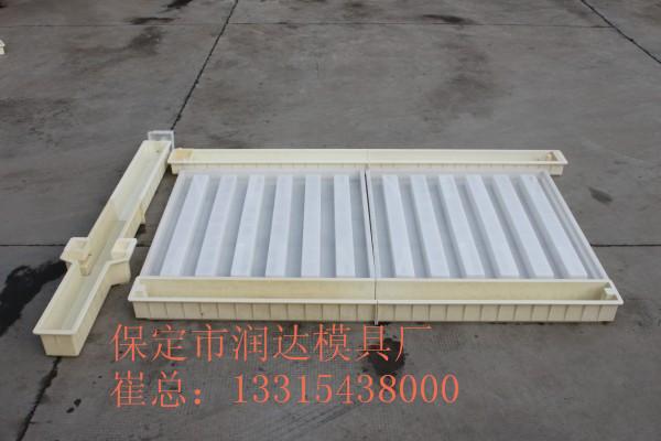安定区 高速专用护栏模具 高速专用护栏塑料模具 质优价廉